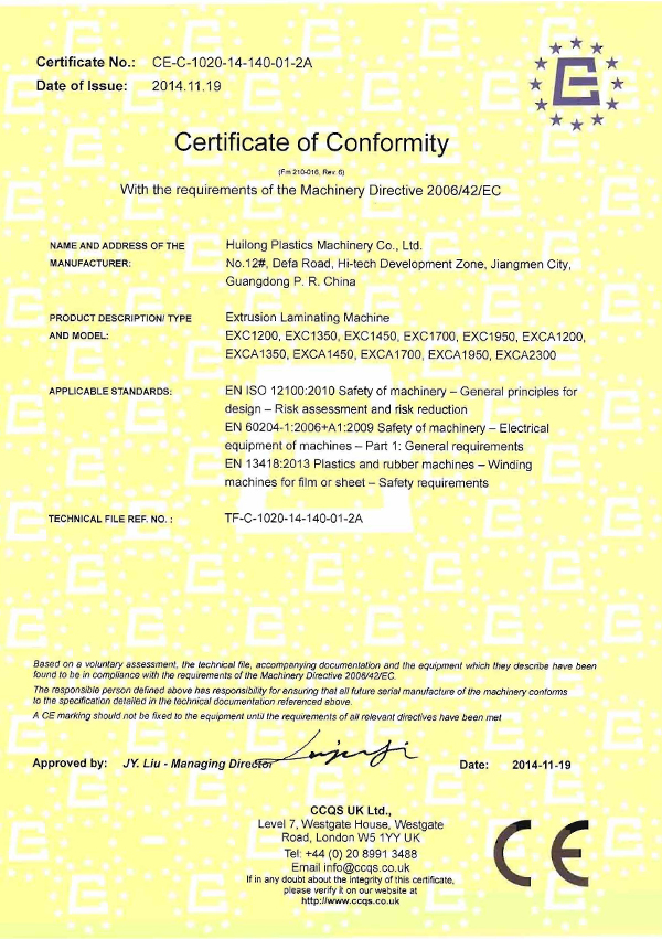 2014  ISO Certificate